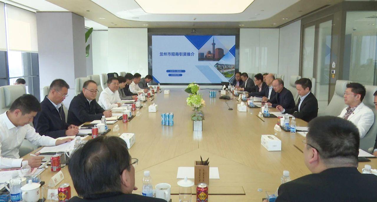 兰州市长张伟文一行来沪与郭广昌等浙商代表交流座谈
