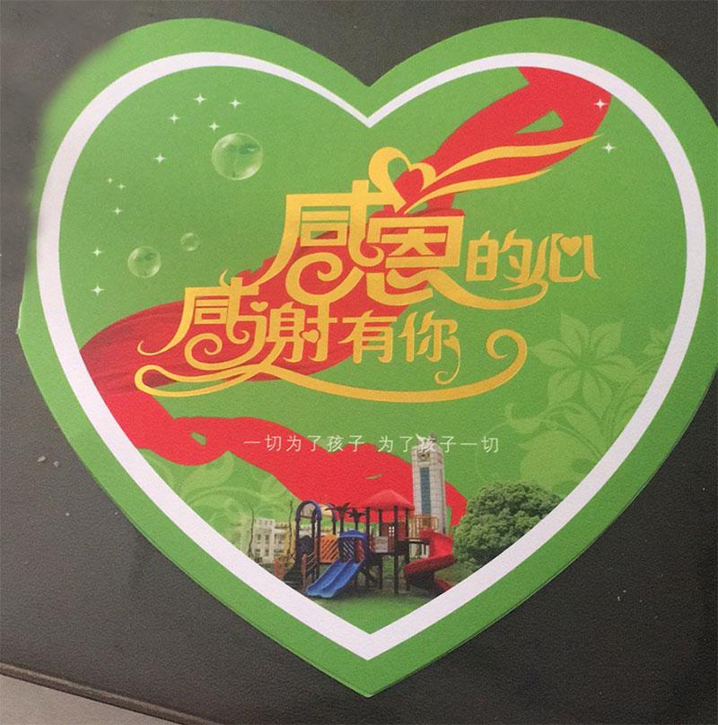 情暖爱心,关注孤儿,河南苍南商会爱心活动――走进郑州儿童福利院