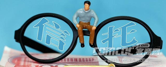 银监会邓智毅谈信托业五大热点监管视角