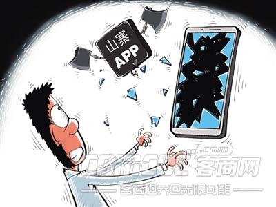 信托公司APP被冒用吸金 监管要求排查线上风险