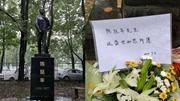 泪目!今天是陈延年烈士牺牲94周年